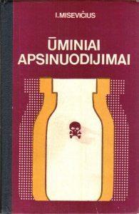 lit_IM_UA_1975