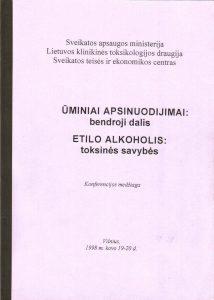 lit_kol_UA_EA_1998